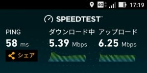 speedtest 714px